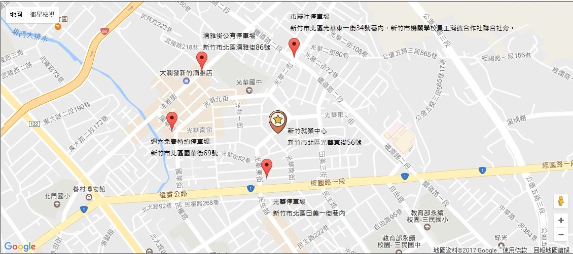 新竹就業中心(開啟新視窗)