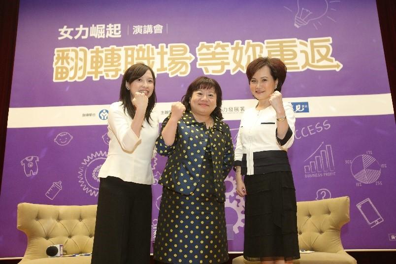 身心障礙者及特定對象就業組-促進女性就業