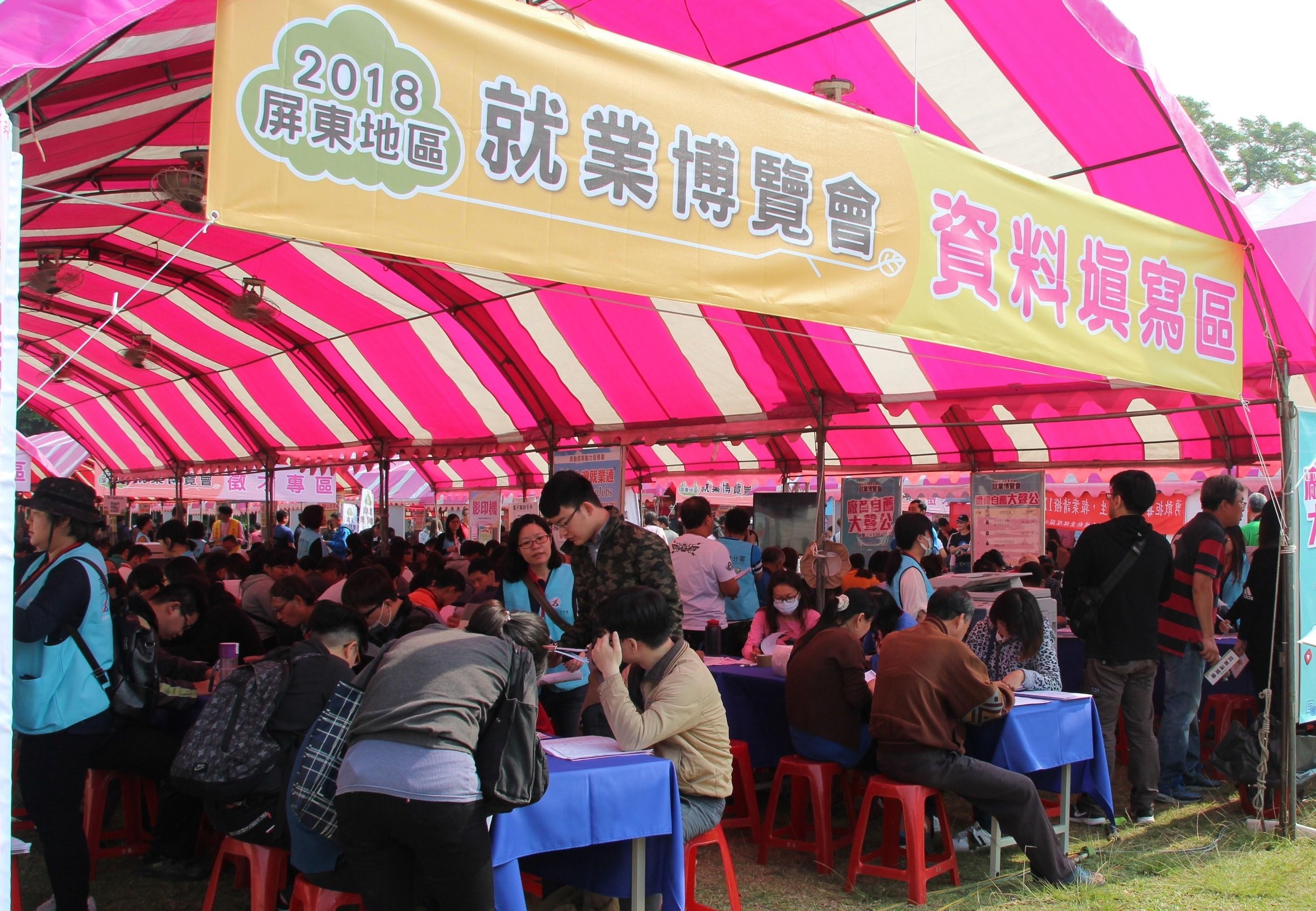 Job seekers at the 2018 Kaohsiung-Pingtung-Penghu-Taitung Job Fair