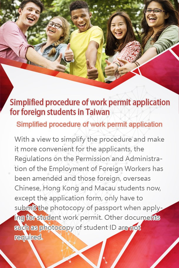 Simplified Procedure Of Work Permit Application For Foreign Students