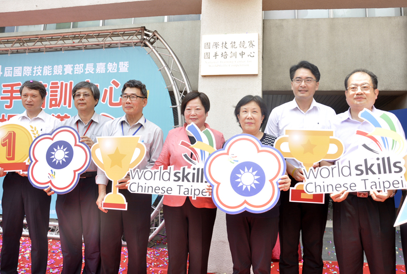 "Specially unveils ceremony for""National Training Center for WorldSkills Competition""."