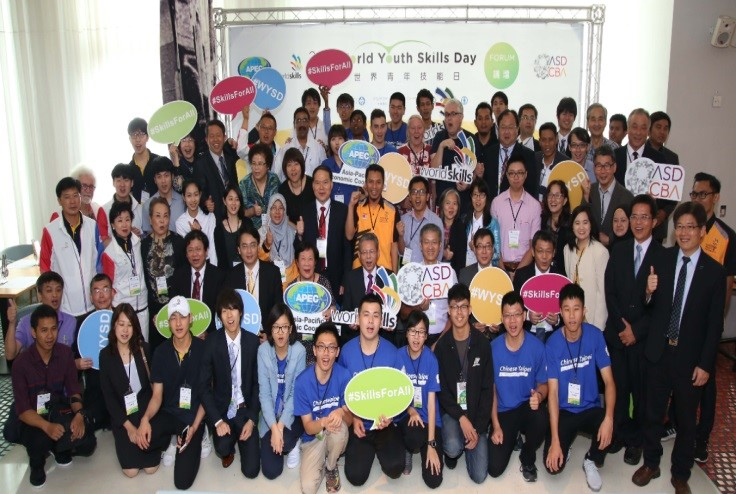 We celebrate this day of ' World Youth Skills Day' in Taiwan.