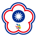 Chinese Taipei logo for WorldSkills Competition