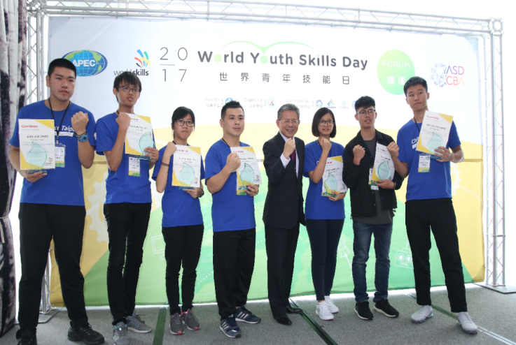 July 15, 2017 World Youth Skills Day in Taiwan.