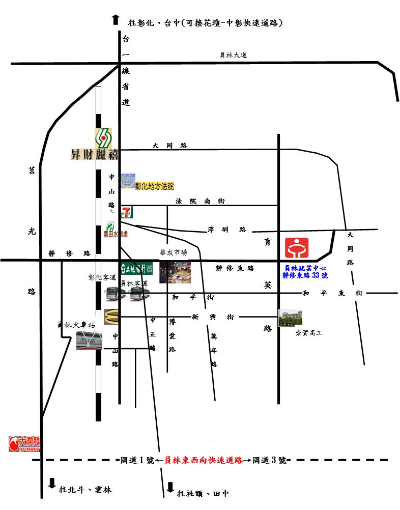 員林就業中心路線圖