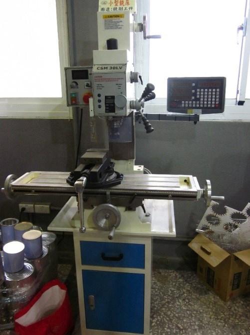 CSM 30 LM 小型工業級銑床