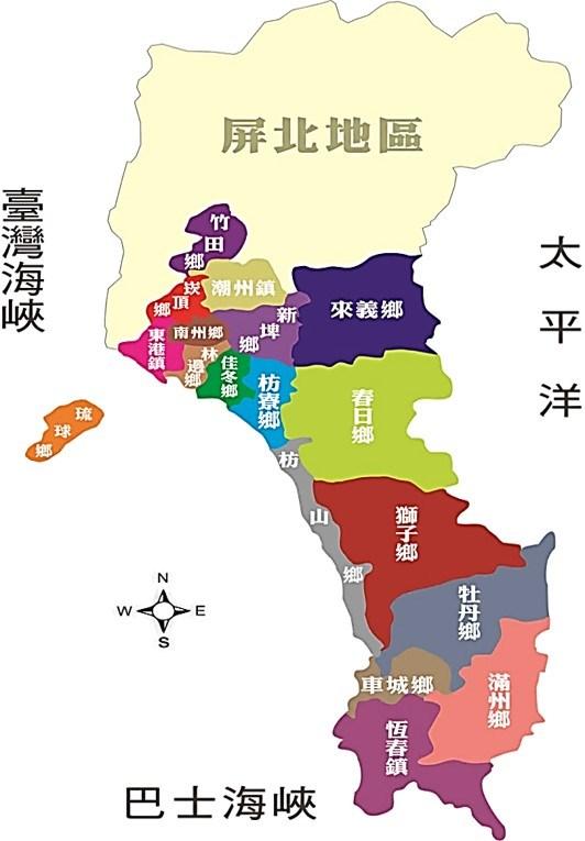 轄區範圍示意圖